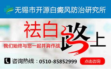 苏州白癜风医院解析如何使用黑豆治疗白癜风